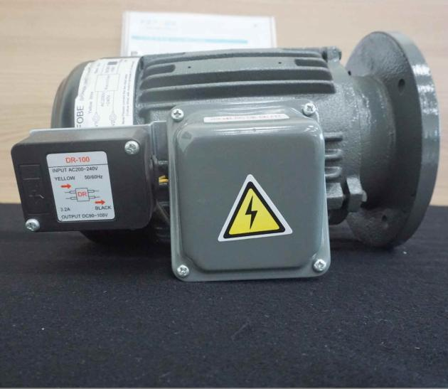Vertical Induction AC Brake Motor IEC Frame 2